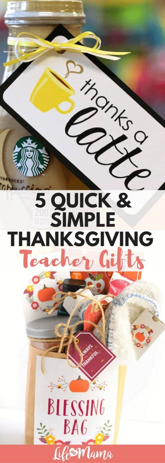 Thanksgiving teacher gifts