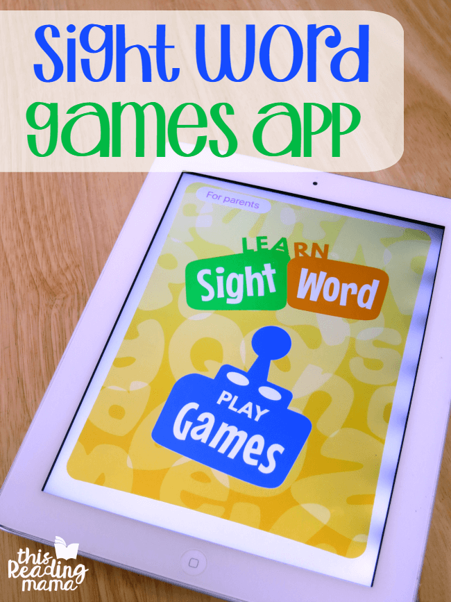 sight word products